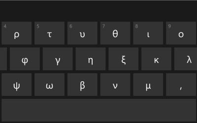 Grieks typen op je computer