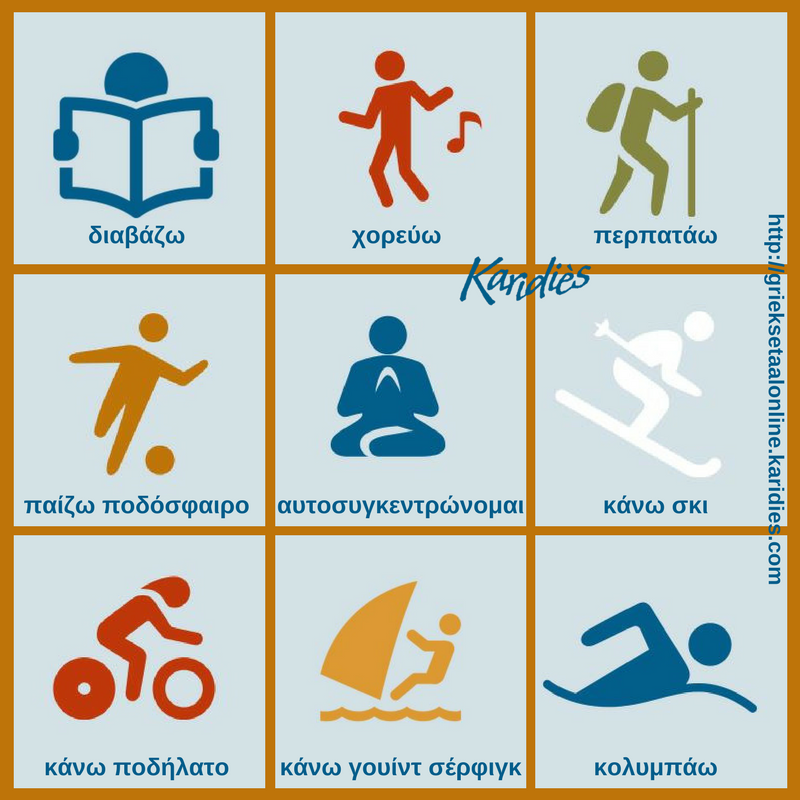 activiteiten en sport