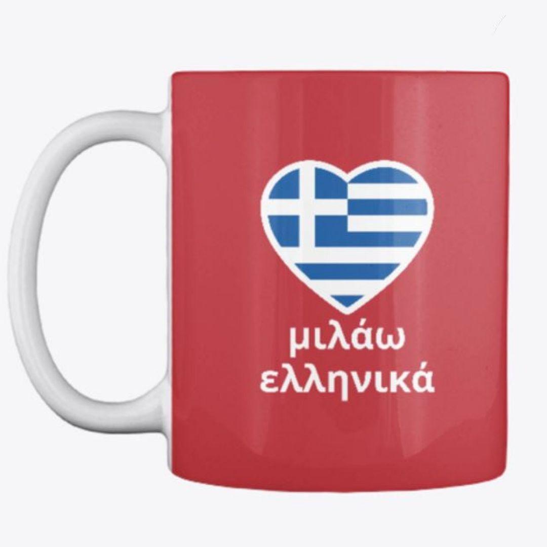 μιλάω mug red