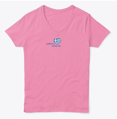 t-shirt ik leer grieks