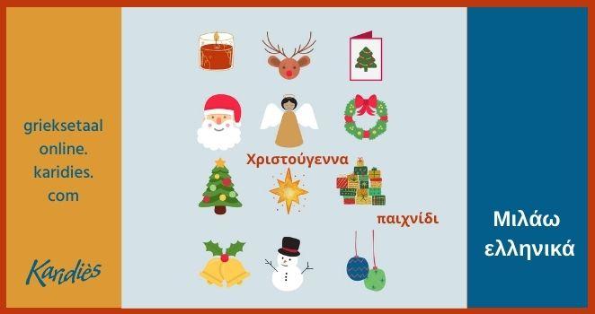 Kerstspel