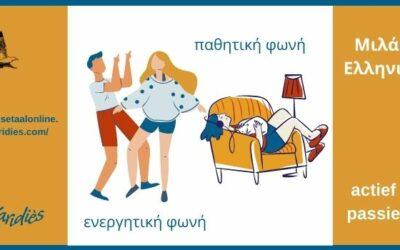 actief of passief werkwoord
