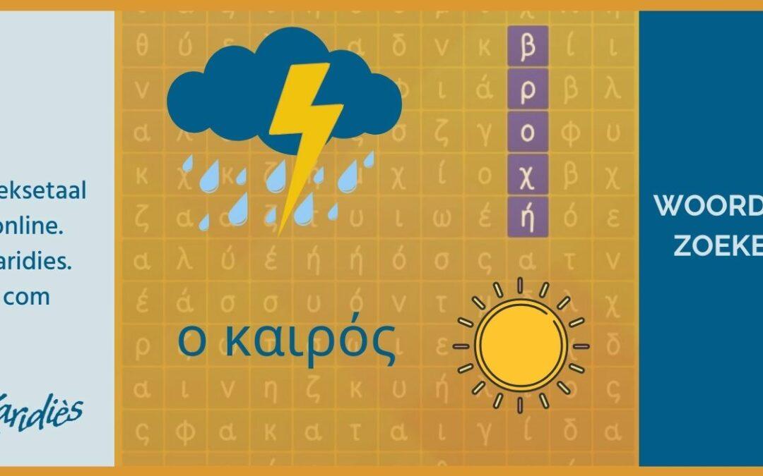 Woordenzoeker: het weer